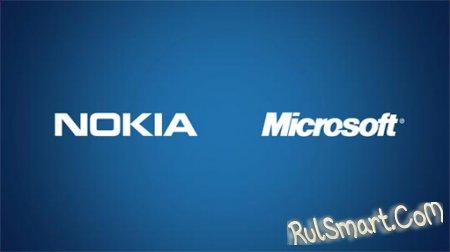99,7% акционеров проголосовали за продажу Nokia