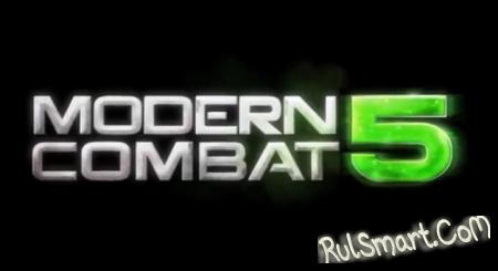 Modern Combat 5 GamePlay (8-ядерный мобильный процессор)