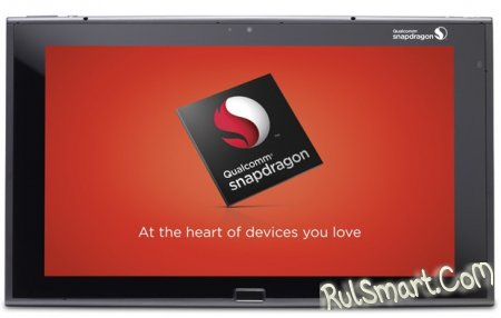 Qualcomm Snapdragon 410 � ��������� 64-������ ���������