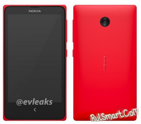 Android-�������� Nokia Normandy ��������� �� ������ ����