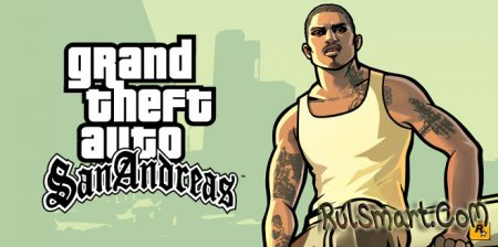 ���� GTA San Andreas ����� ��� iPhone, iPad � iPod Touch