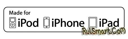 Apple выпустила iOS 7.1 Beta 2
