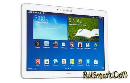 Планшет Samsung Galaxy Note Pro показался в AnTuTu