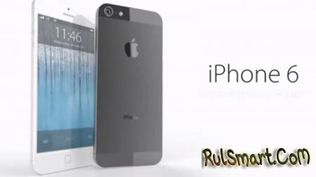 Apple iPhone 6 будет представлен весной