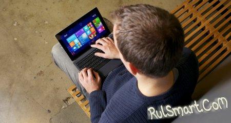 Обновлённые планшеты Microsoft Surface 2 Pro получили процессоры Intel Core-i5 4300U