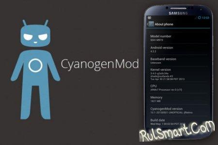 CyanogenMod 11 вышел для 65 устройств