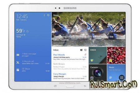 CES 2014: планшет Samsung GALAXY Tab Pro 10.1 представлен официально
