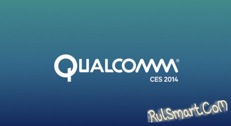 CES 2014: процессоры Qualcomm Snapdragon 602A  и  Snapdragon 802