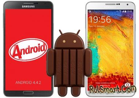 Обновление Android 4.4.2 (KitKat) вышло для Samsung Galaxy Note 3