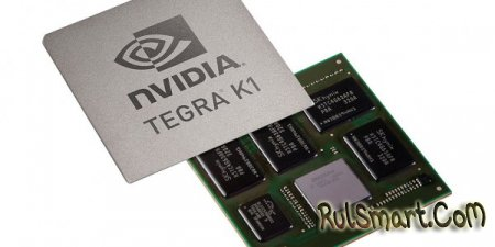 NVIDIA Tegra K1 - самый быстрый мобильный процессор