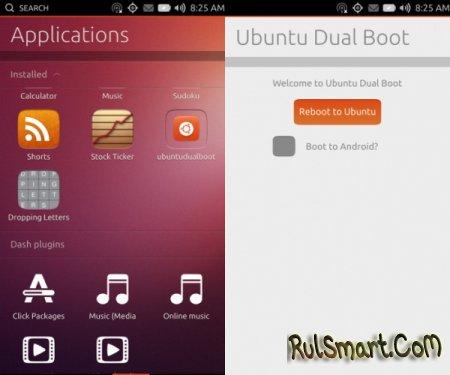 Ubuntu Touch скоро придёт на Galaxy Nexus, Nexus 7 и Nexus 10