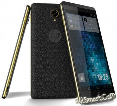 HP анонсировала два планшета: Slate 6 VoiceTab и Slate 7 VoiceTab