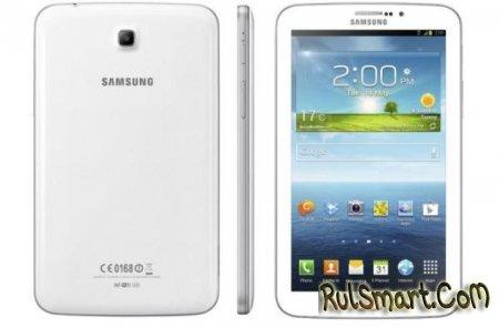 Samsung представила планшет Galaxy Tab 3 Lite