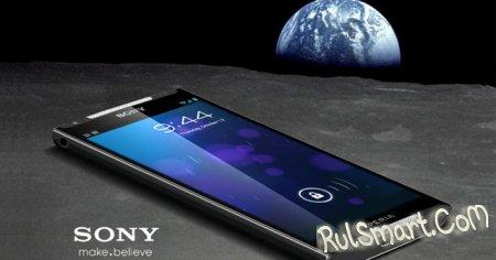 Sony Sirius: результаты тестирования в бенчмарке AnTuTu
