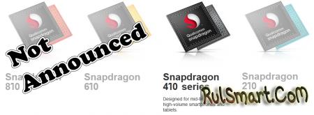 Qualcomm Snapdragon 810: 64-битный восьмиядерный процессор