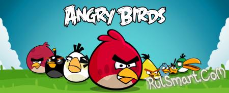 Злые птички из США следят за Вами
