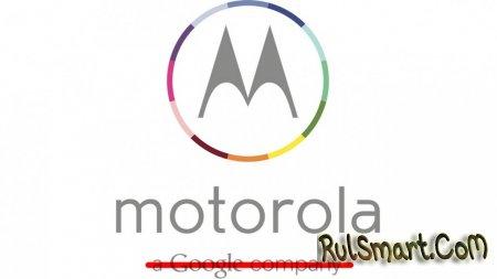 Google продала Motorola Mobility компании Lenovo