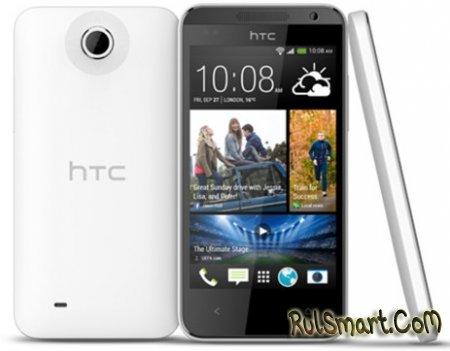 HTC Desire 310 - первый смартфон от HTC с процессором Mediatek