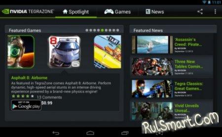 Приложение NVIDIA TegraZone теперь доступно для всех устройств на Android