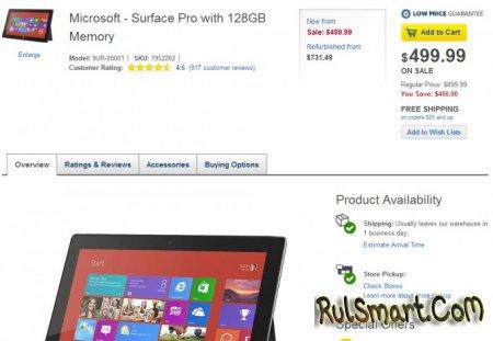 BestBuy умоляет купить Surface Pro