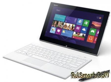 Sony VAIO Tap 11 - планшет на Windows 8
