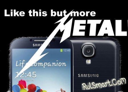 Samsung Galaxy S5: тест производительности в бенчмарке AnTuTu