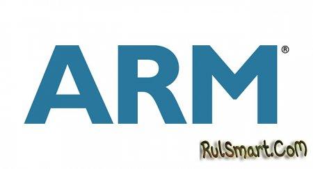 ARM представила платформу Cortex-A17