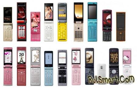 Мобильные телефоны не вредят здоровью человека