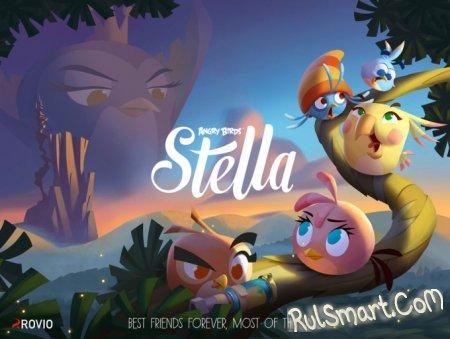 Angry Birds Stella - официальный трейлер игры