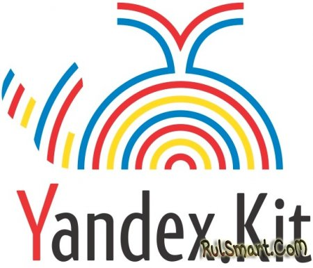 Yandex.Kit: Android-прошивка для смартфонов и планшетов