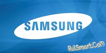 Samsung опубликовала список девайсов, которые получат Android 4.4