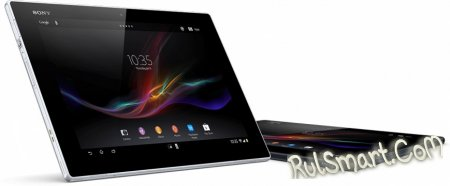 MWC 2014: Sony анонсировала защищённый планшет Xperia Z2 Tablet