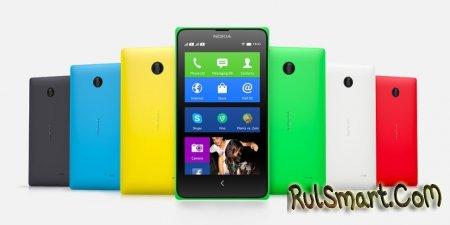 MWC 2014: Nokia представила первые смартфоны на Android - X, X+ и XL
