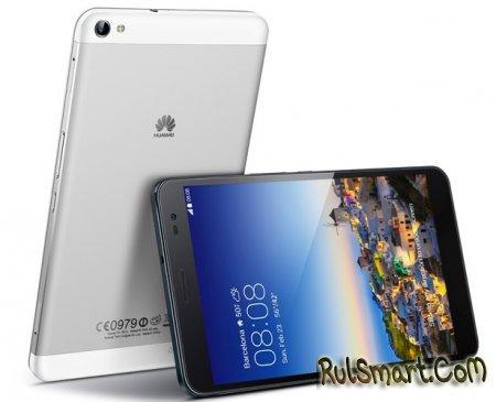Huawei MediaPad X1 - достойный конкурент для Nexus 7 (2013)