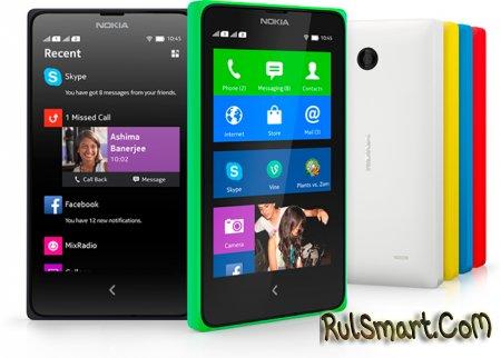 Nokia выпустит ещё несколько девайсов на Android