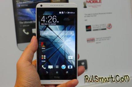 HTC Desire 816 будет стоить менее $300