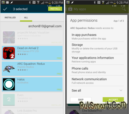 Google Play обновляется до версии 4.6.16