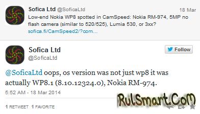 Nokia Lumia 630 и Lumia 930 будут анонсированы на BUILD 2014