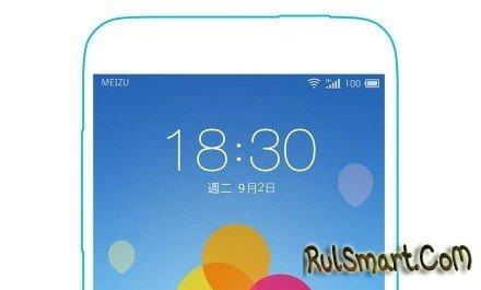 Meizu Blue Charm Note: бюджетный 8-ядерный фаблет