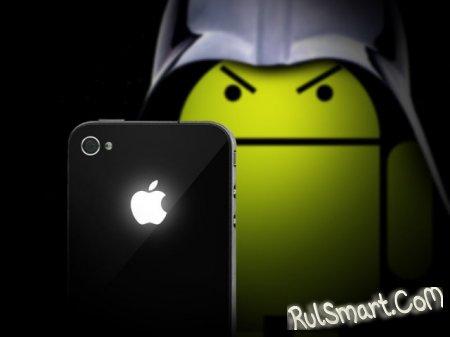 Почему поклонники iOS ненавидят Android?