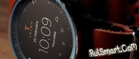 Концепт классических умных часов