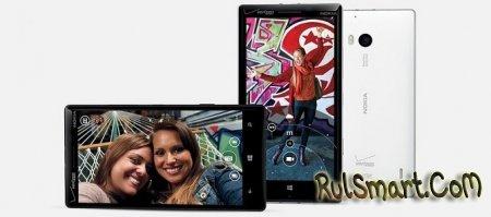 Nokia Lumia 930: смартфон на Windows Phone 8.1