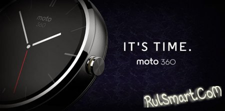 Moto 360 - умные часы на Android Wear