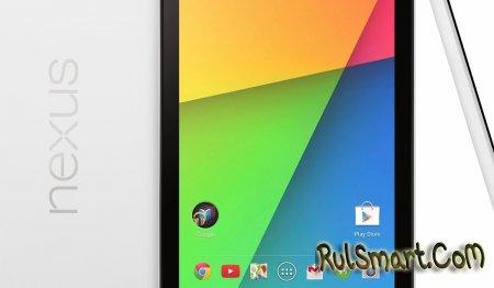 HTC Nexus 8.9 - топовый планшет за $299