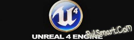 Демонстрация Unreal Engine 4 на Nexus 5