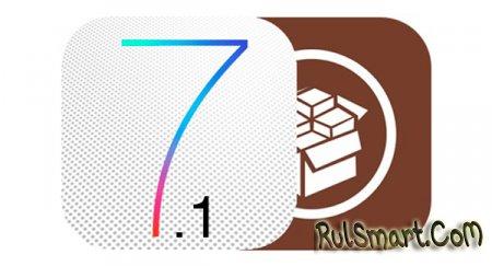 Джейлбрейк iOS 7.1 для iPhone 4S реализован