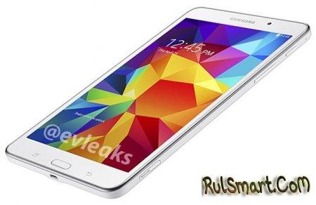 Планшет Samsung Galaxy Tab 4 7.0: рендеры и характеристики