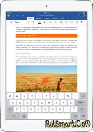 Microsoft Office вышел для Apple iPad