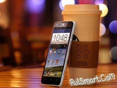ZTE Apollo: первый 64-bit смартфон на Android