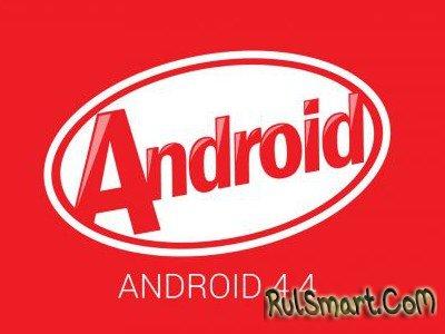 Meizu MX2 и MX3 будут обновлены до Android 4.4